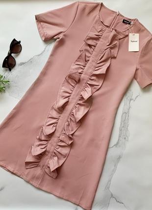 Платье/сарафан/ розовый/нюдовый летнее офисное нарядное