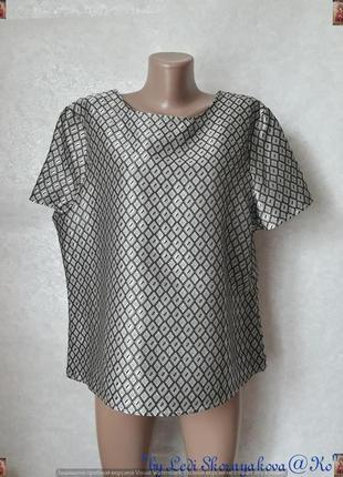 Фирменная peacocks блуза/рубашка в серебристую люрексную нить,размер 3хл