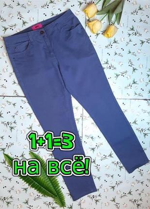 🌿1+1=3 фирменные синие зауженные узкие джинсы скинни george, размер 50 - 52
