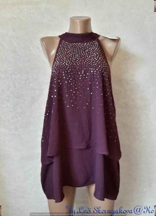 Фирменная f&f с биркой нарядная блуза в цвете фиолет с украшением-камушками, размер 5хл
