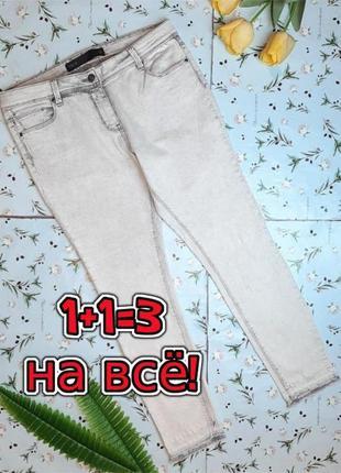 🌿1+1=3 фирменные светло-серые зауженные узкие джинсы скинни next, размер 48 - 50