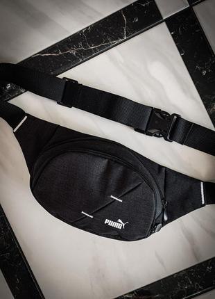 Новая качественная сумка на пояс бананка / сумка через плече /кроссбоди