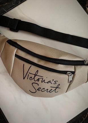 Новая классная стильная сумка на пояс бананка / женская поясная сумка /кроссбоди
