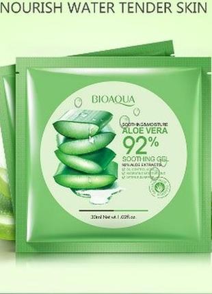 Тканевая тканинна маска з алое вера зволожуюча  bioaqua soothing & moisture aloe vera 92%