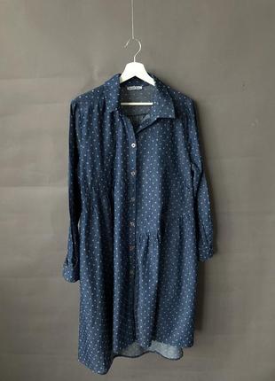 Платье халат для беременных и кормящих