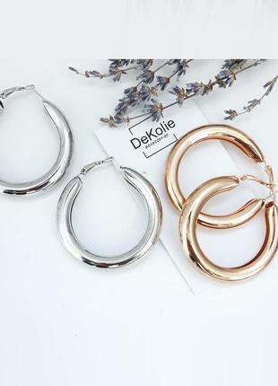 Модные широкие серьги кольцами, золотые и серебряные