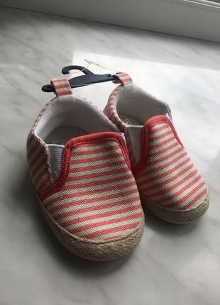 Топіки, тапочки, дитяче взуття