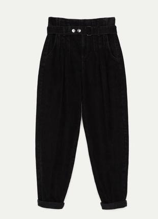 Джинси широкі, трендові чорні джинси, джинсы 2020, черные широкие джинсы.