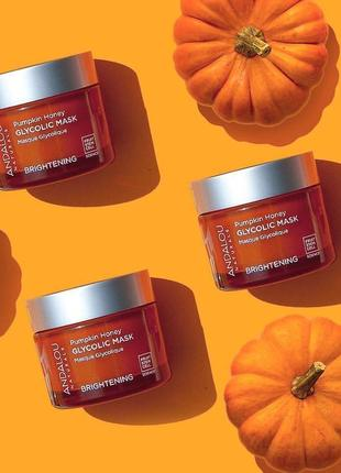 Andalou naturals | гликолевая маска, с тыквой и медом манука | glycolic mask pumpkin honey