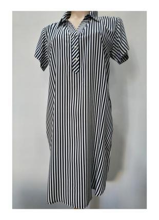 Женское летнее платье-туника jen 803