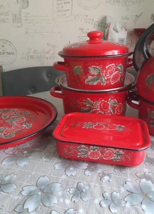 Набір емальованого посуду кармен