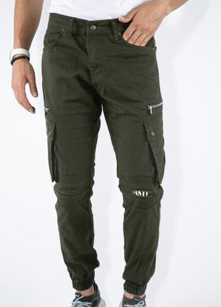 Карго брюки