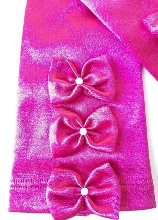 Перчатки малиновые с бантами высокие под нарядное платье