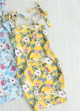 Жёлтый сарафан в цветочный принт