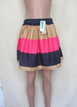 Стильная трехцветная юбка/юбка полоса