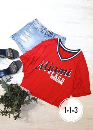 Atm свободный кроп топ m-l футболка короткая оверсайз красная принт спорт спортивная