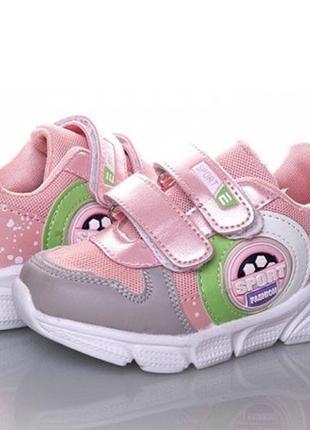 Розовые детские кроссовки h1608-3