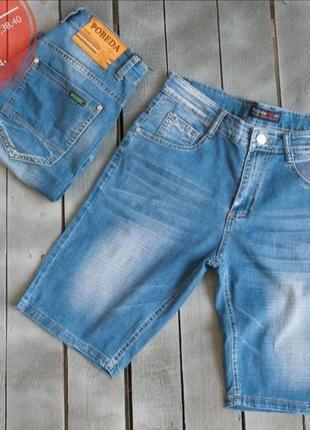 Джинсовые шорты, бриджи мужские летние тонкий джинс