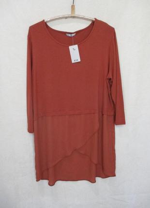Трикотажная блуза-туника с шифоновым низом/блуза комбинированная/батал