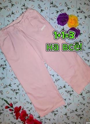 🎁1+1=3 стильные теплые розовые плотные бриджи штаны lonsdale, размер 50 - 52