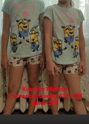 Комплект шорты+футболка