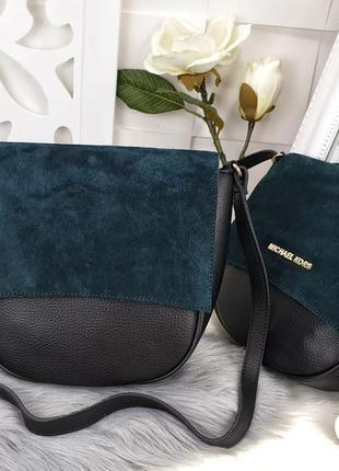 Экскюзивная сумка-клатч из натуральной замши 25×28×7