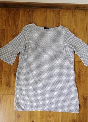 Платье классный принт
