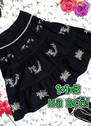 🎁1+1=3 шикарная черная юбка с вышивкой и кружевом до колен, размер 44 - 46