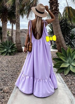 Лиловое платье сарафан в пол / цвета / цена 🔥