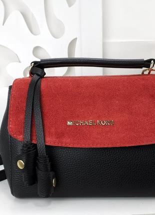 Очень крутая сумка-клатч 19×25×13