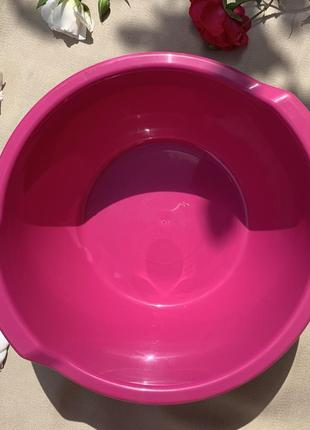 Миска, розовая миска, таз круглый.