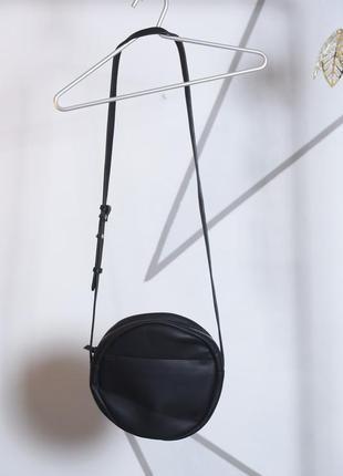 Крутая круглая сумка