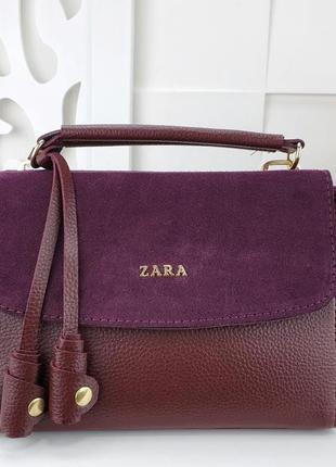 Стильная сумочка цвета марсал 19х25х13