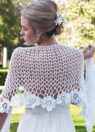 Шикарная накидка-палантин невесты в стиле бохо. ручная работа.