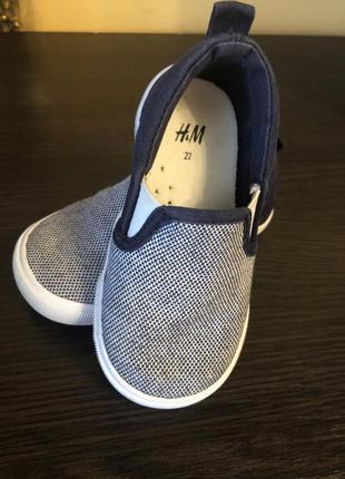 Кеди кросівки кроссовки тапки тапочки туфлі