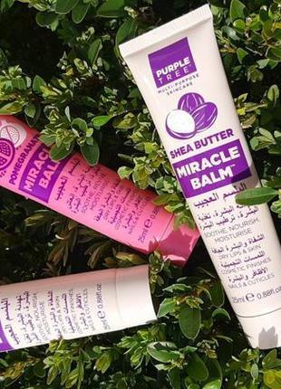 Бальзами для губ та шкіри purple tree, 25 ml