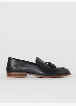Шкіряні туфлі, лофери h&м