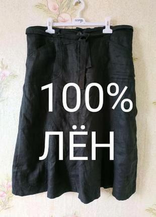 Женская юбка миди # льяная юбка # лён # cotton