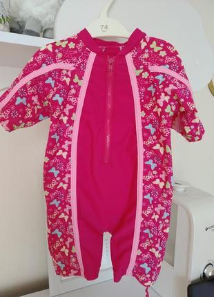 Купальний костюм