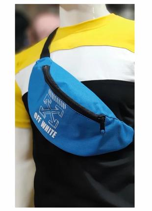 Бананка, сумка на пояс синя