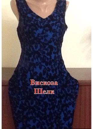 Шикарное платье шелк вискоза от  laura ashley