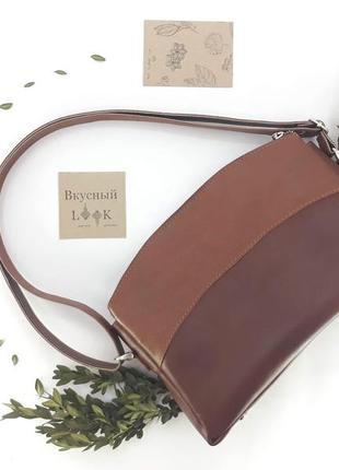 """Женская сумочка из натуральной кожи """"можжевельник"""" (коричневый)"""