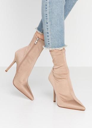 Сапоги, туфли raid
