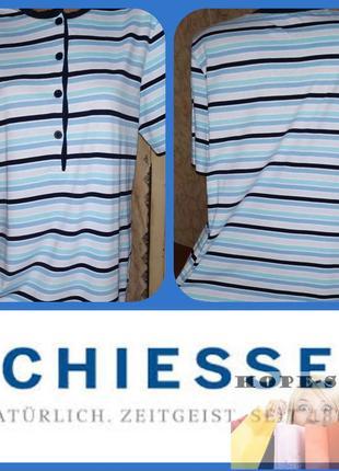 Симпатичное платье-футболка , домашнее полосатое платье ,ночная рубашка 44/52