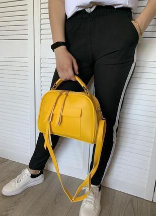 Желтая женская сумка длинный ремешок