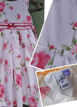 Красиве плаття для юної леді