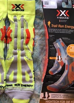 Носки x-socks trail running energy