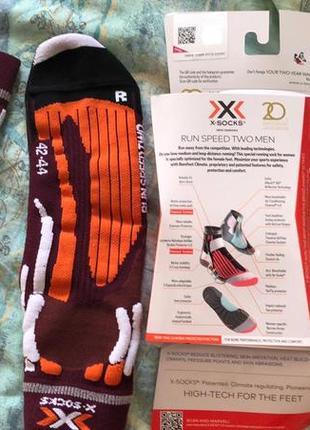 Носки x-bionic x-socks run speed two 42-44