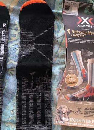 Носки x-socks merino limited 39-41 42-44