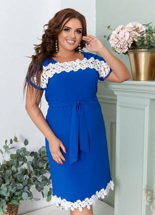 Платье на 50-64 размер